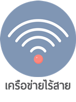 wifiicon-1